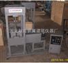 HDHZY-1型振动压实成型机产品参数厂家介绍