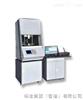 防辐射综合性能测试仪/织物防电磁辐射性能测试仪