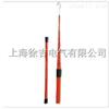 CGG-15米测高杆 伸缩式测高杆