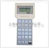 LAN—375HART手操器厂家及价格