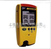 GAMAX3-4四合一气体检测仪厂家及价格