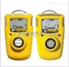 GA24XT/GA36XT单一气体检测仪厂家及价格