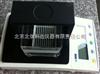BXA28-2固液体比重计 粉体密度测试仪 固液体密度测试仪