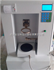 BXA30颗粒和粉末特性分析仪 粉末和颗粒振实密度仪 粉体流动性和表征特性
