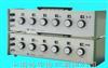 ZX83、ZX84直流电阻箱