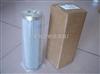 PI1011MIC25马勒液压油滤芯PI1008MIC25