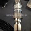 上海就瑞机械设备有限公司