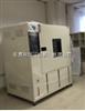 400升温度循环试验箱四川成都400升快速温度循环老化试验箱