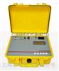 MD5000A水内冷发电机绝缘电阻测试仪