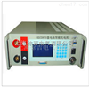 KDZD870蓄电池智能充电机厂家及价格