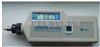VM63A便携式数显测振仪 优质供应