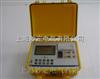 YDB--II全自动变压器变比测试仪