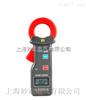 ETCR6600高精度钳形漏电流表