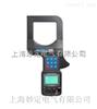 ETCR7300大口径钳形功率表