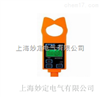 ETCR9100高低压钳形电流表