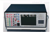 MDJB-1600微机继电保护测试仪