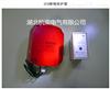 杭荣供应SC-10断链保护器、失速开关、速度传感器