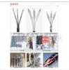 电缆附件厂家及价格