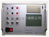 HDGK-8B高压开关测试仪