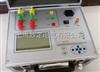 变压器损耗线路参数综合测试仪