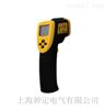 ET9868H工業高溫紅外測溫儀
