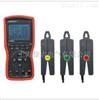 SL8005上海多功能三相数字相位伏安表厂家