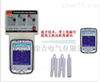 XDSC上海智能三相電力參數測試儀廠家