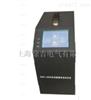 XDX-200H上海五功能蓄电池活化仪厂家
