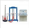 DBAJ-20电力安全工器具力学性能试验机厂家及价格