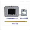 DBPD-200局部放电检测仪厂家及价格