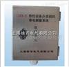DBRX-II/B容性设备介质损耗带电测量系统取样单元厂家及价格