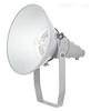 海洋王吸頂式NTC9210防震型投光燈,NTC9210防震型投光燈價格