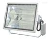 供應海洋王NTW9270大功率外場投光燈,大功率外場投光燈價格