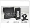 PITE3923绿盾云智慧电池保护系统厂家及价格