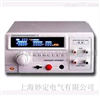 MS2670GN-I医用耐压测试仪