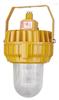 BFC8140内场防爆灯,海洋王NFC8140内场防爆灯,400W内场防爆灯
