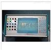 COP300型微机继电保护测试仪厂家及价格
