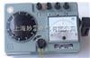 ZC29B-1接地电阻测试仪