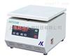 AXTG16B台式高速离心机  上海实验室离心机