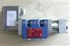 D633-303B现货正品供应美国穆格(moog)伺服阀D633-303B