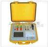 GH-6202A全自动变压器变比组别测试仪厂家及价格