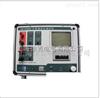 GH-6408A互感器特性综合测试仪厂家及价格