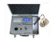 CZ9310型智能电导盐密测试仪