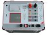 ZCHG-E3互感器综合特性测试仪 互感器测试仪