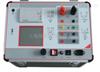 ZCHG-E互感器综合特性测试仪 互感器测试仪