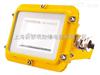 厂家直销 BLED9118免维护LED防爆灯 高效节能LED防爆灯