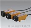 特殊规格电开关/欧姆龙光电开关E3S-GS30E4