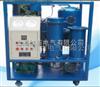 HD-6603系列润滑油滤油机厂家及价格
