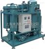 HD-6602系列透平油专用滤油机厂家及价格