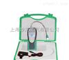 DY8800A+可燃气体泄漏检测仪